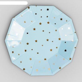 Тарелка бумажная звёздочки набор 6 шт, цвет голубой