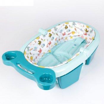 Ванночка для купания складная, цвет голубой