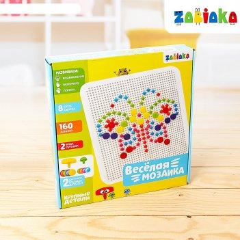 Zabiaka весёлая мозаика, 160 деталей, инструкция со схемами, sl-02212