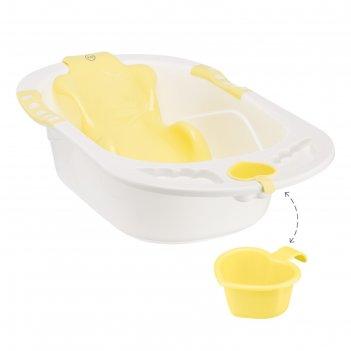 Ванна детская с анатомической горкой happy baby comfort, жёлтый