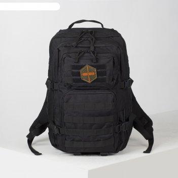 Рюкзак тактич 064,35л , 2 отд на молниях, 2 н/кармана, черный