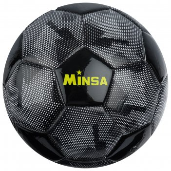 Мяч футзальный minsa  р.4, 260 гр, 32 панели, pvc, камера бутил