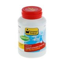 Средство для мытья полов универсальное clear wave в таблетках, 42 шт