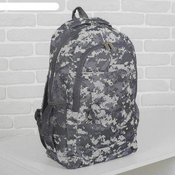 Рюкзак молодёжный на молнии bagamas, 1 отдел, 3 наружных кармана, цвет сер