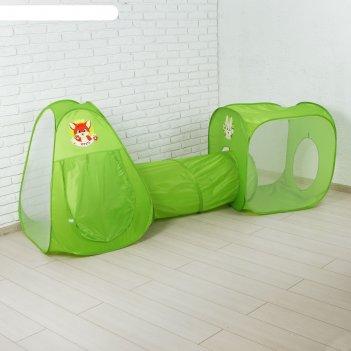 Игровая палатка с туннелем давай играть