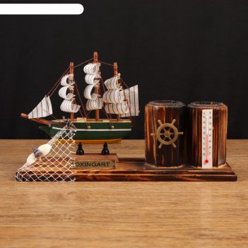 Набор настольный корабль с двумя карандашницами и термометром 25*8*16см