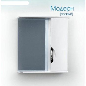 Шкаф-зеркало модерн (с подсветкой ) правый 60