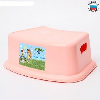 Подставка детская, цвет светло-розовый