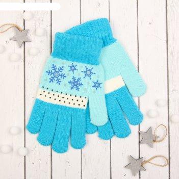 Перчатки молодежные с шерстью collorista р-р 20 снежинки микс, утепленные,