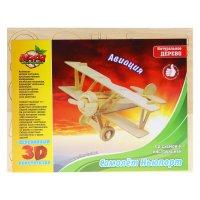 Конструктор деревянный 3d самолет параплан