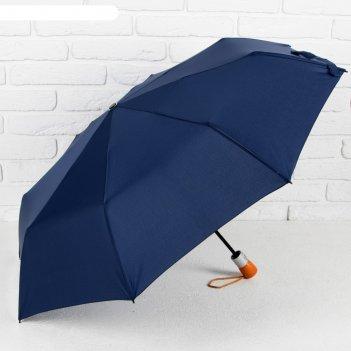 Зонт автоматический однотонный, r=50см, цвет синий