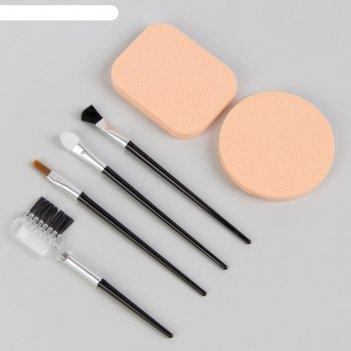 Набор для макияжа, 6 предметов, цвет чёрный/бежевый
