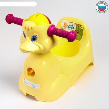 Горшок-игрушка уточка цвет желтый пастельный  la2714yl