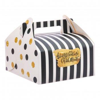 Сундук для сладостей «волшебного счастья», 16 x 15 x 18 см