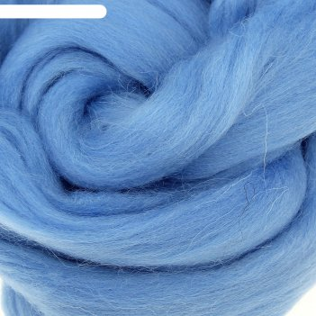 Шерсть для валяния полутонкая (0300, светло-голубой)