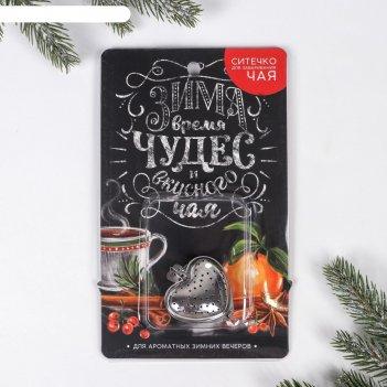 Ситечко для чая зима время чудес, 12 х 20 см
