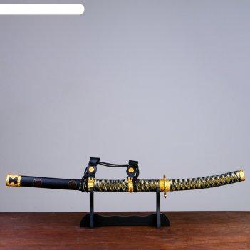 Катана сувенирная на подставке, черные ножны, обмотка, подвес