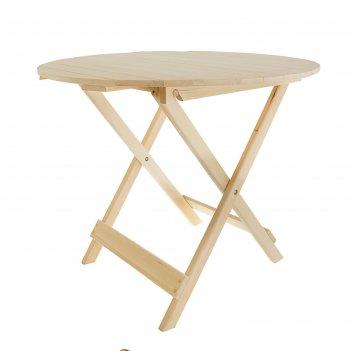Стол складной круглый 90 х 80 х 75 см