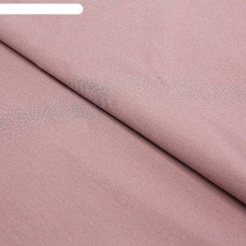 Ткань сорочечная, нейлон стрейч, ширина 150 см, цвет бежево-розовый
