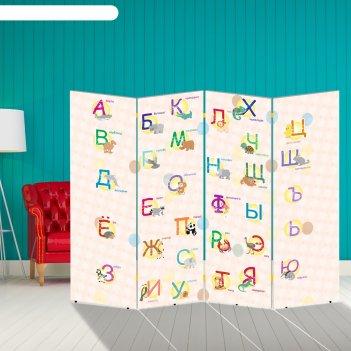 Ширма детская карта мира и азбука двухсторонняя, 200 x 160см