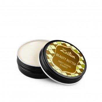 Бьюти-баттер zeitun сладкий миндаль и карите насыщенное масло для рук, тел