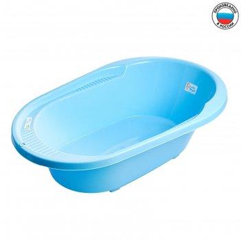 Ванна детская cool со сливом, цвет голубой