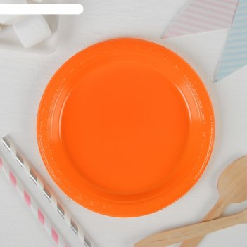 Тарелки пластиковые 18 см, набор 6 шт, цвет оранжевый