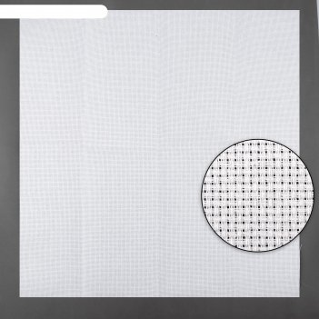 Канва для вышивания, №14, 50 x 50 см, цвет белый