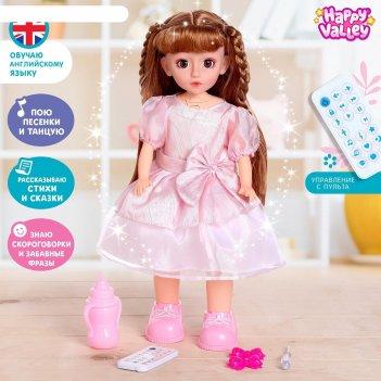 Кукла интерактивная алена поет, танцует, на пульте управление sl-03243b