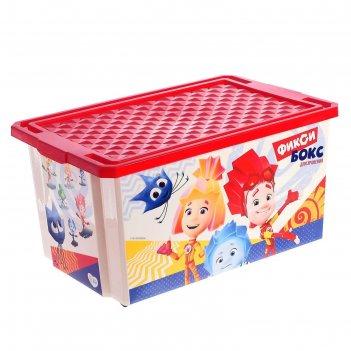 Детский ящик для хранения игрушек «фиксики», 57 литров, цвет красный