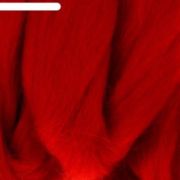 Шерсть для валяния 100% полутонкая шерсть 50 гр (046 красный)