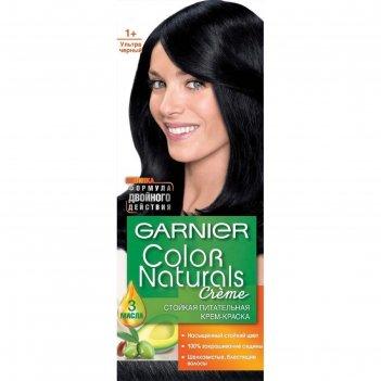 Краска для волос garnier color naturals, тон 1+, ультра чёрный