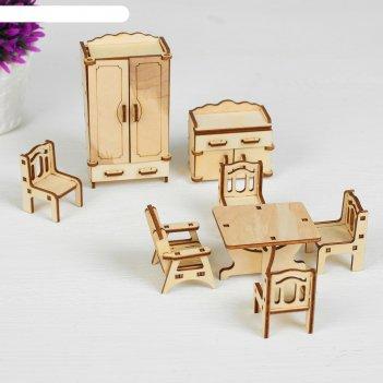 Набор мебели зал, 9 предметов