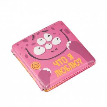 Книжка-игрушка для ванной i like it