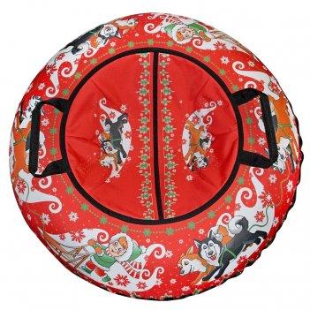 Санки надувные тюбинг эксклюзив хаски + автокамера, диаметр 100 см