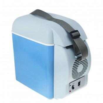 Холодильник автомобильный 7,5 литров, 12v, с функцией подогрева, серо-сини