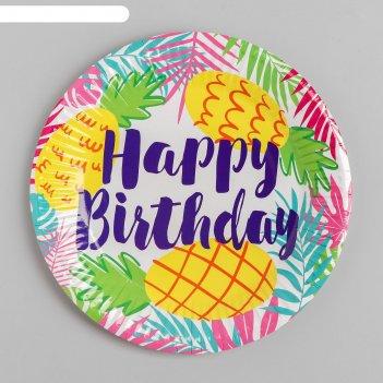 Тарелка бумажная «с днём рождения», ананасы, набор 6 шт.