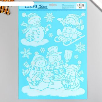 Декоративная наклейка room decor снеговики 29х41 см