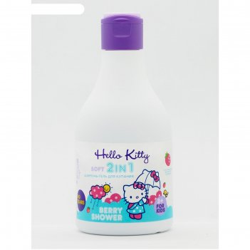Шампунь-гель berry hello kitty shower с клубникой, 250 мл