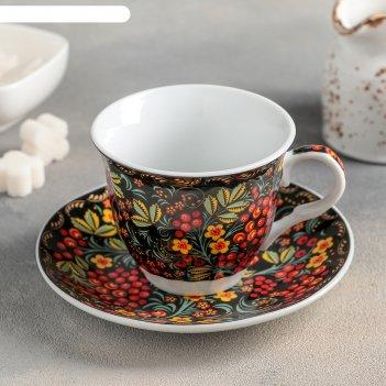 Набор чайный хохлома, 2 предмета: чашка 210 мл, блюдце