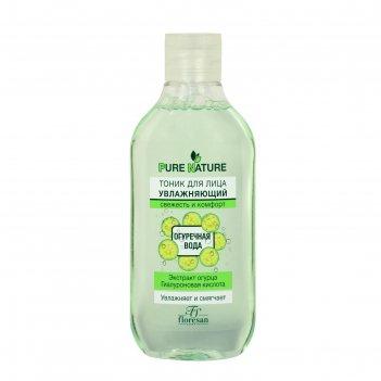 Тоник floresan pure natural увлажняющий. огуречная вода, свежесть и комфор