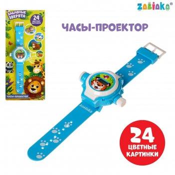 Часы проектор «забавные зверята», свет