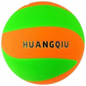 Мяч волейбольный пляжный, размер 5, 280 г, цвет оранжево-салатовый