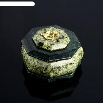 Шкатулка восьмигранная, 9,5х9,5х6,5 см, змеевик