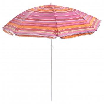 Зонт пляжный модерн с серебряным покрытием, d=150 cм, h=170 см, микс