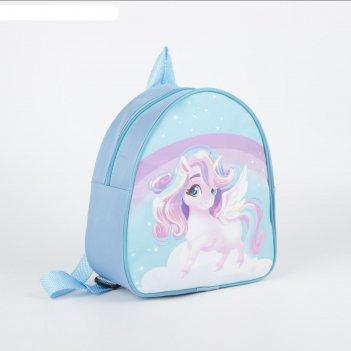 Рюкзак детский little unicorn, 23х20,5 см