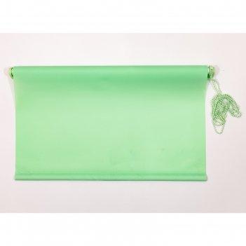 Рулонная штора «комфортиссимо», размер 50х160 см, цвет зелёное яблоко