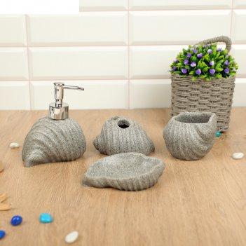 Набор аксессуаров для ванной ракушка 4 предмета