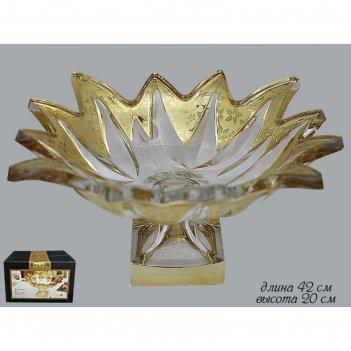 Фруктовница на ножке золотая осень, 42 см, в подарочной упаковке