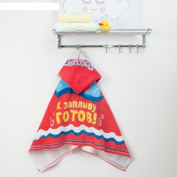 Полотенце детское collorista к заплыву готов! 60х120 см, хлопок 380 гр/м2
